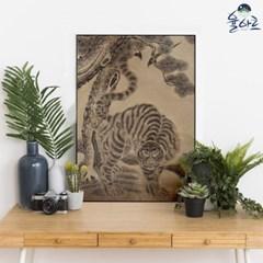 호랑이그림 작호도 아트 포스터 민화 동양화