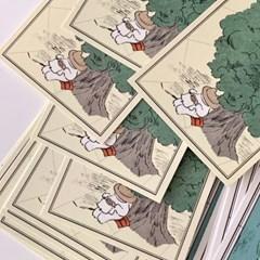냥냥빔 지도책갈피 (2종)