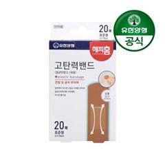 [유한양행]해피홈 고탄력 멸균밴드(표준형) 20매입
