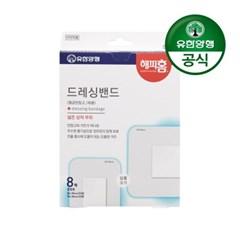 [유한양행]해피홈 드레싱 멸균밴드(혼합형) 8매입