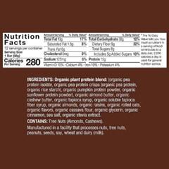 플랜트 USDA 유기농 식물성 단백질바 프로틴바 12개