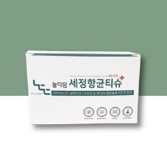 20매 개별포장 다목적 세정항균티슈 손소독 물티슈