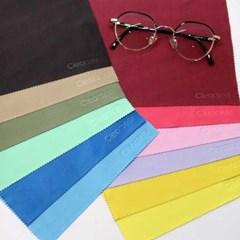 클리어씨 컬러 안경닦이 10매 안경천 안경클리너 고급 초극세사