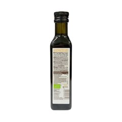 일뉴트리멘토 유기농 아보카도 오일 250ml