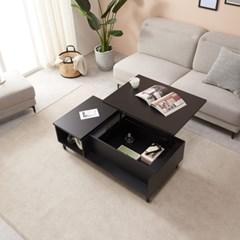 퍼니코 디오 1200 리프트업 거실 소파 테이블