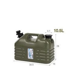 감성 캠핑 차박 대용량 물탱크 카라반 물통 차박물통 수도꼭지 10.5L