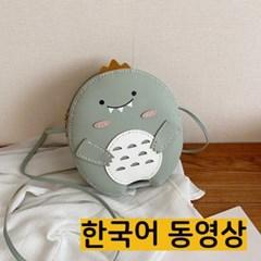 [DIY] 캐릭터 가죽가방만들기 키트 아기공룡 - 동영상제공