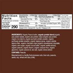 (2개) 플랜트 유기농 식물성 단백질바 피넛초코 12개