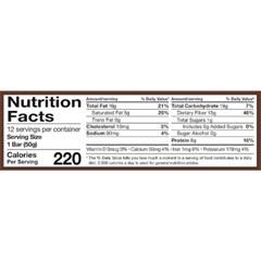 (2개) 핏펙터 키토 밀키트 단백질바 브라우니 12개