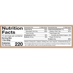 (2개) 핏펙터 밀키트 단백질바 유산균 쿠키도우 12개