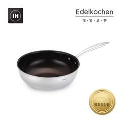 에델코첸 통3중 코코 웍팬 24cm (브라운 세라믹_엠보)