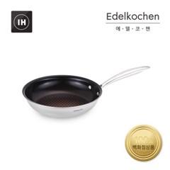 에델코첸 통3중 코코 프라이팬 20cm (브라운 세라믹_엠보)