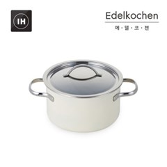 에델코첸 통3중 클래식L 양수냄비 20cm (아이보리)