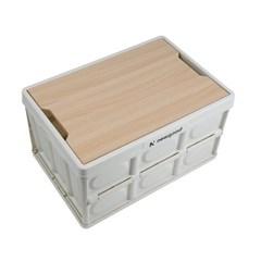 우드상판포함 접이식 캠핑박스 캠핑테이블 트렁크정리함 Ivory