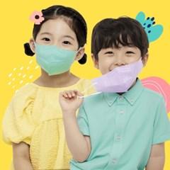 국산 어린이 새부리형 소형 컬러 비말차단 마스크 10매