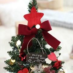 크리스마스 트리 오너먼트 쁠로르 장식세트