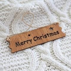 크리스마스 트리 오너먼트 라비앙로즈 장식세트