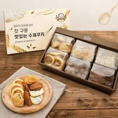 명절 선물 소규모 돌잔치 수제 파이 간식 쿠키 에이