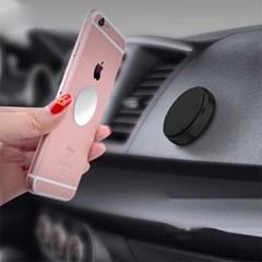 차량용 자석 거치대 마그네틱 핸드폰 스마트폰 거치대