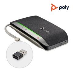 Poly SYNC20 PLUS(블루투스 어댑터 포함) 회의용 스피커폰