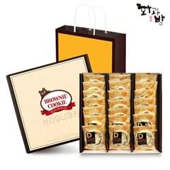 [화과방] 브라우니쿠키(20gx21개입)+쇼핑백 / 선물세트
