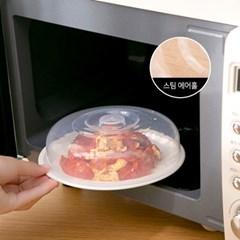 전자렌지용 그릇덮개 4종세트