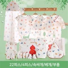 신생아 순면 아기옷 우주복 출산 선물세트 배냇저고리 J
