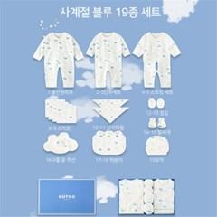 순면 무형광 신생아 아기옷 출산세트 우주복 속싸개 J