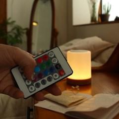 코지라이트 리모컨형 LED 무드등 수면 수유등 MOD-01