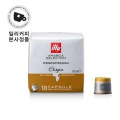 [텐텐단독] [일리공식대리점]일리 Y3.3 캡슐머신 + 18캡슐 3개
