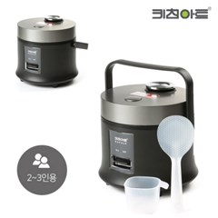 키친아트 라팔 아이온스 전기밥솥 2-3인용 KR-300BB