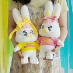 생일 리코 토끼 인형 2color 40cm 중대형 캐릭터 여자친구 선물 인형