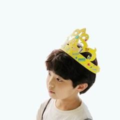 옐로우 왕관
