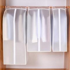 클린 프리미엄 넓은 옷커버 반투명 방수 방습