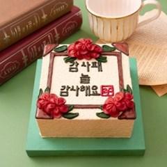 감사의 마음을 담은 미니 꽃감사패 케이크