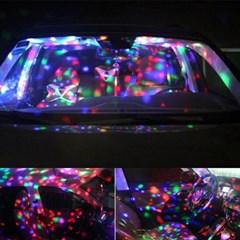 LED 가정용 미러볼 싸이키 디스코 파티조명