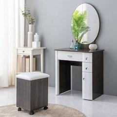 무토 모던 수납 화장대 700 거울 + 의자 포함 (착불)