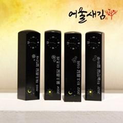 어울새김X이작캘리 - 순우리말 기념일 탄생시간도장