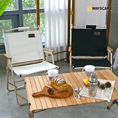 웨이스케이프 폴딩 플랫 커밋 체어 + 보관가방 캠핑체어 낚시의자