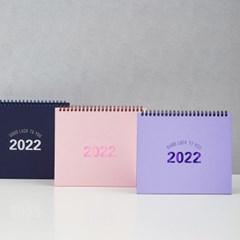 (2022 날짜형) 캘린더 플래너 2022_탁상달력 다이어리 스케쥴러