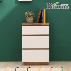 [파로마]로벤3단600서랍장AES