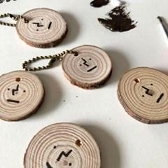 나무 챨스 키링