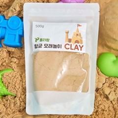 [플라팜] 모래놀이 클레이