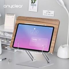 애니클리어 BS-1 원목 독서대 눈높이 북스탠드 태블릿 받침대