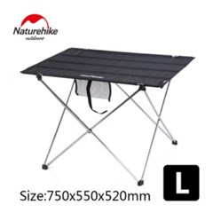 [네이처하이크] 초경량 접이식 테이블 L / 캠핑용 휴대용 아웃도어용