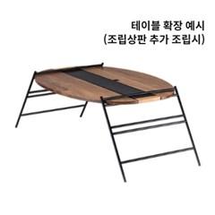 [네이처하이크] 조립식 로즈우드 원목 원형 캠핑용 테이블