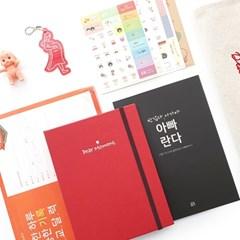제이밀크 쁘띠 임신축하 태교선물 SET