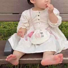 케이블랑 동글동글 복주머니 (2colors) 어린이 용돈주머니