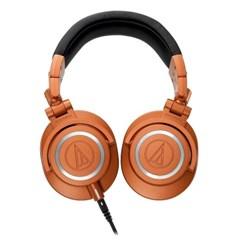 공식수입원 ATH-M50xMO 리미티드 에디션 모니터링 헤드폰