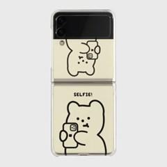 selfie gummy Z플립3 클리어하드케이스